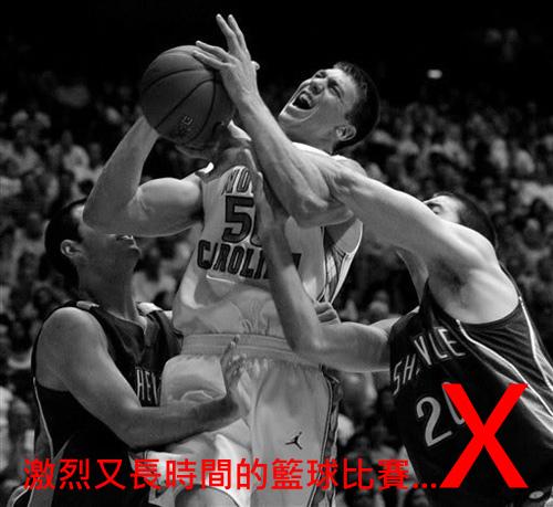 basketball_hard_foul