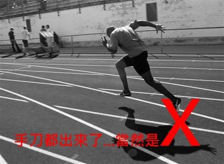 track run hard