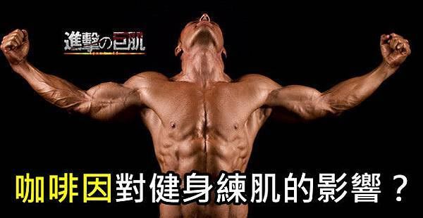 7-Benefits-of-Using-a-Testosterone-Booster1-e13935153803451