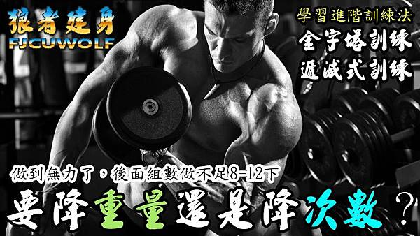 bodybuilding-contests-training1.jpg