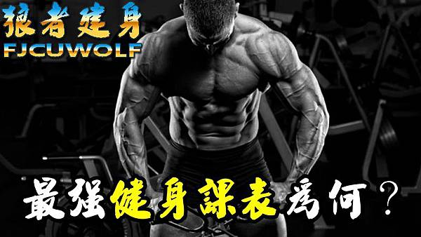 how-to-build-muscle_31.jpg