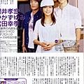 sakuraikawayi2.jpg
