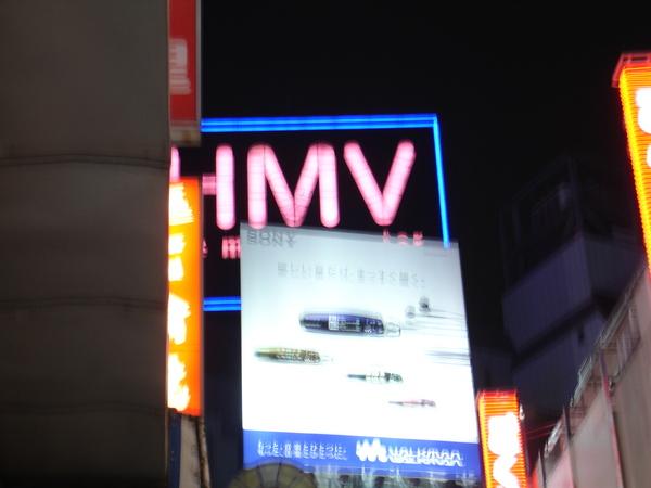 涉谷HMV