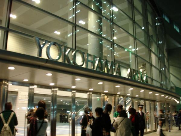 橫濱Arena