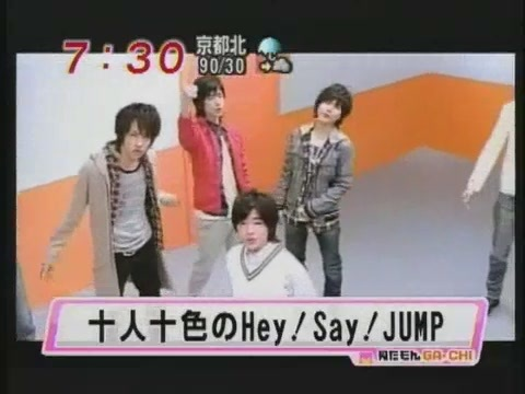 Hey! Say! JUMP Dreams Come True PV Preview[(000100)20-04-01].JPG