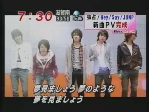Hey! Say! JUMP Dreams Come True PV Preview[(000491)20-04-30].JPG
