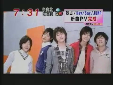 Hey! Say! JUMP Dreams Come True PV Preview[(000749)20-04-54].JPG