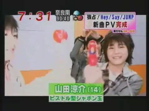 Hey! Say! JUMP Dreams Come True PV Preview[(001084)20-05-17].JPG