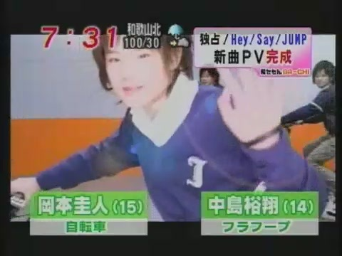 Hey! Say! JUMP Dreams Come True PV Preview[(001323)20-06-08].JPG