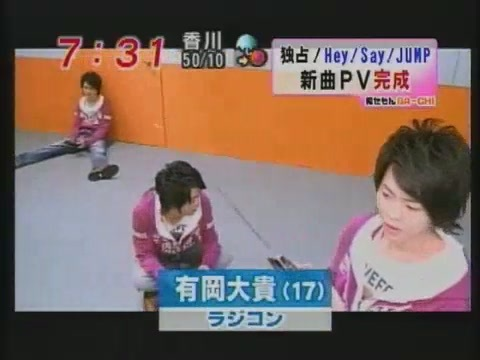 Hey! Say! JUMP Dreams Come True PV Preview[(001760)20-07-21].JPG