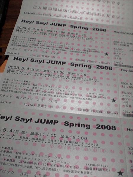 CIMG0001.JPG