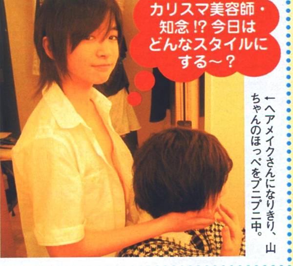 p0807jinaiyama.jpg