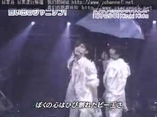 0706SHS_LIVE[(001846)13-00-01].JPG