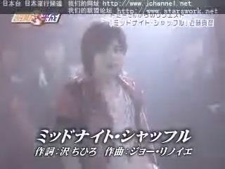 0713SHS-LIVE[(001298)12-02-22].JPG