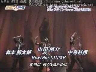 0713SHS-LIVE[(001982)12-03-02].JPG