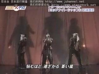 0713SHS-LIVE[(002581)12-03-55].JPG