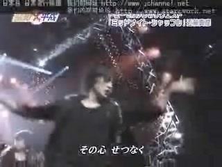 0713SHS-LIVE[(003341)12-05-07].JPG