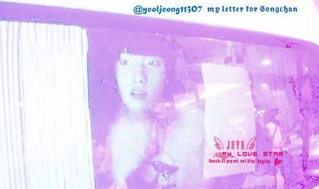 111015 B1A4 in Tai Gongchan my letter.jpg