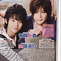 HSJ_TV LIFE_081024_0016.jpg