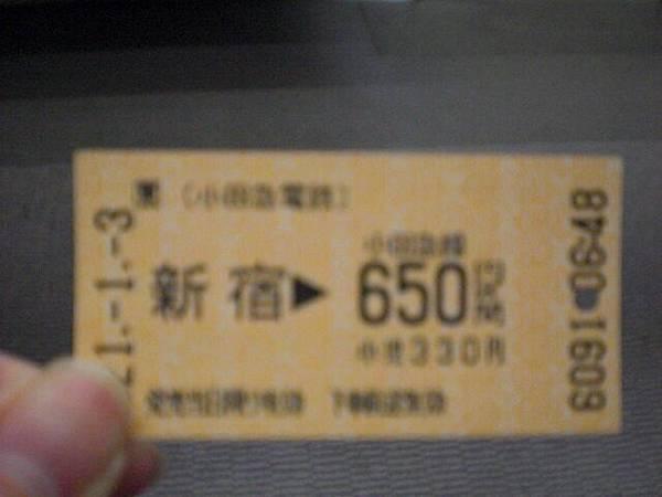 CIMG0550.JPG
