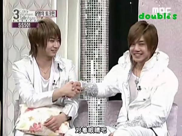 _DoubleS_080411.MBC Drama.三色女TalkShow.SS501.KO_CN.rmvb_001641274.jpg