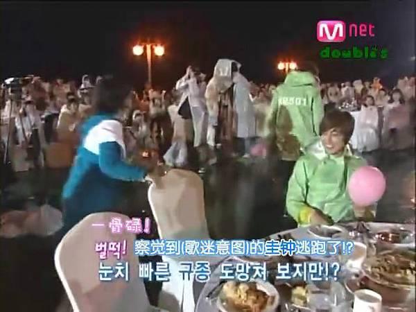 [DoubleS]090616 Mnet SS501 Romantic Sky EP3 (韓語中字).rmvb_000758657.jpg