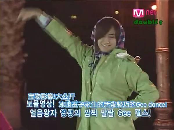 [DoubleS]090616 Mnet SS501 Romantic Sky EP3 (韓語中字).rmvb_000810309.jpg
