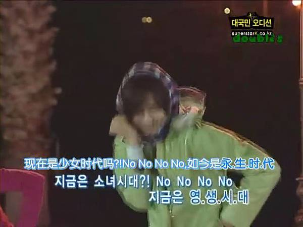 [DoubleS]090616 Mnet SS501 Romantic Sky EP3 (韓語中字).rmvb_000825024.jpg