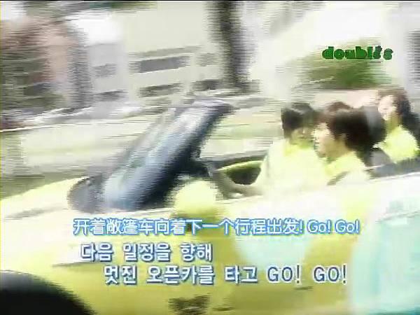 [DoubleS]090602.Mnet.SS501.Romantic.Sky[KO_CN].rmvb_001244497.jpg