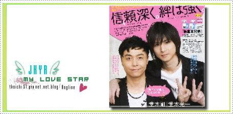KKYOU DVD.jpg