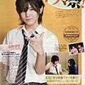RYS_TV_09_9_19-10_9.jpg