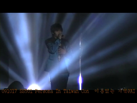 091017 SS501 Persona in Taiwan Con 許永生 無名的記憶.flv_000037905.jpg