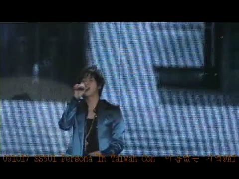 091017 SS501 Persona in Taiwan Con 許永生 無名的記憶.flv_000171038.jpg