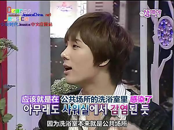 【DRJC】KBS2.rmvb_000168535.jpg