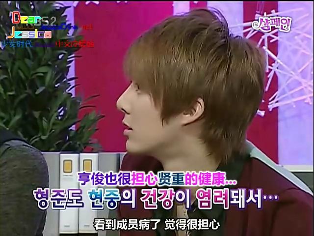 【DRJC】KBS2.rmvb_000181014.jpg