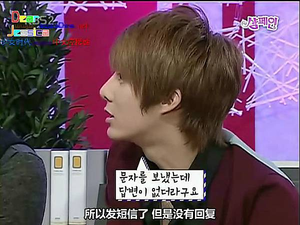 【DRJC】KBS2.rmvb_000184183.jpg