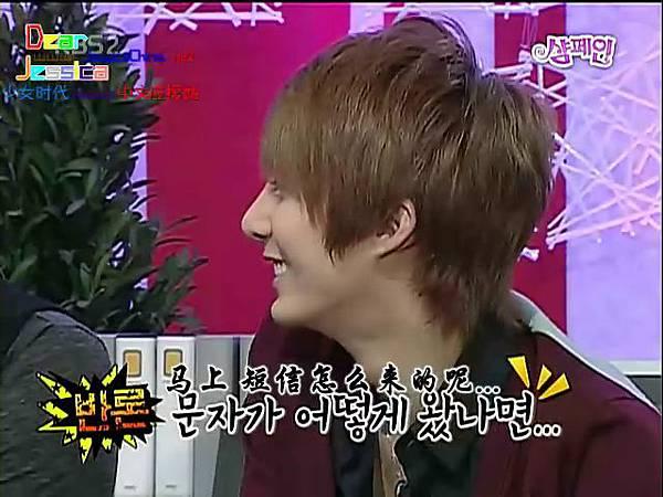 【DRJC】KBS2.rmvb_000187120.jpg