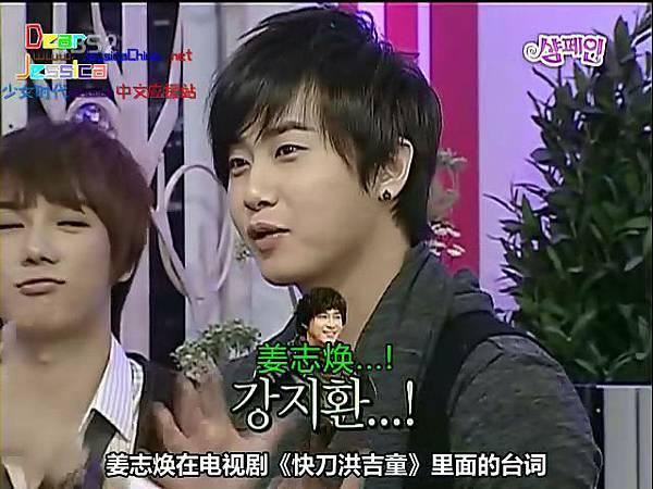 【DRJC】KBS2.rmvb_001115447.jpg