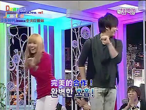 【DRJC】KBS2.rmvb_001488820.jpg