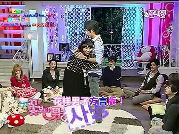 【DRJC】KBS2.rmvb_001706704.jpg