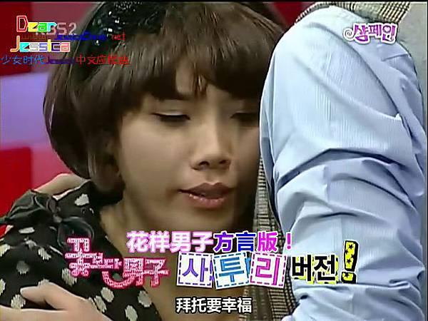 【DRJC】KBS2.rmvb_001709741.jpg