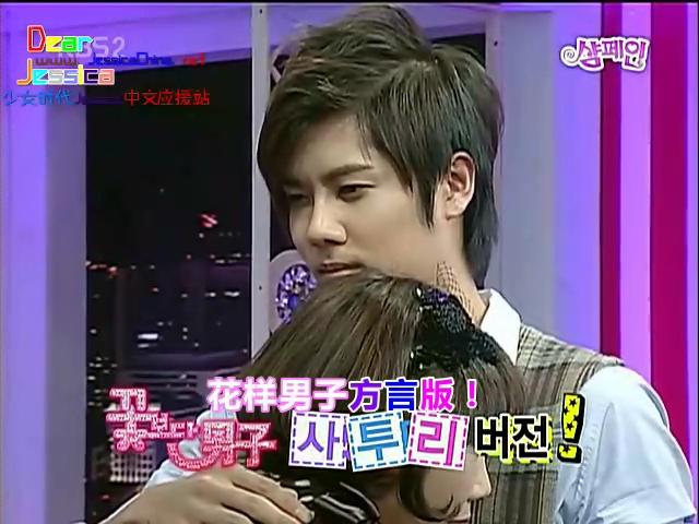【DRJC】KBS2.rmvb_001710842.jpg