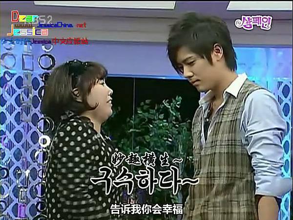 【DRJC】KBS2.rmvb_001712811.jpg