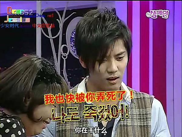 【DRJC】KBS2.rmvb_001724889.jpg