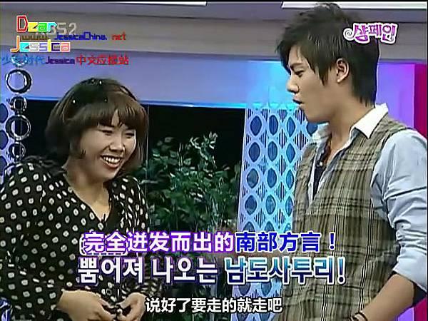 【DRJC】KBS2.rmvb_001731796.jpg
