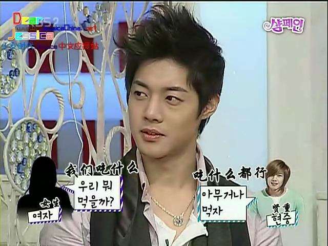 【DRJC】KBS2.rmvb_001810708.jpg
