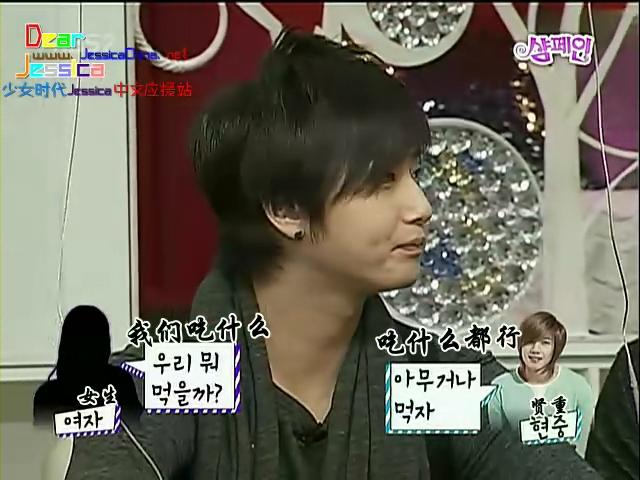 【DRJC】KBS2.rmvb_001809741.jpg