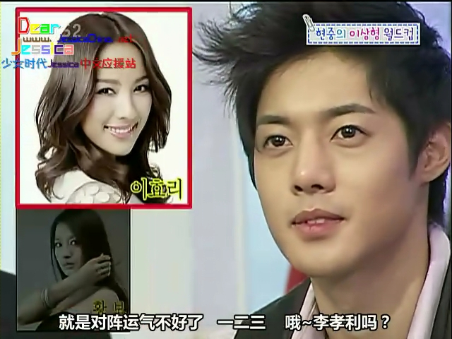 【DRJC】KBS2.rmvb_002259590.jpg