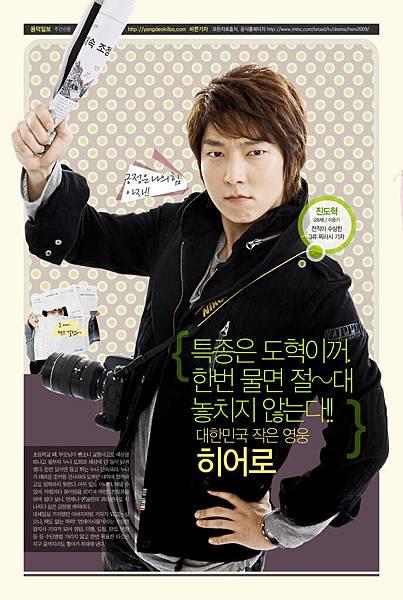 yongdeokibo_01_02s.jpg