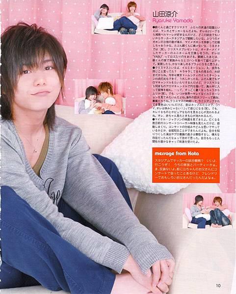 happy birthday to yuri 002.jpg